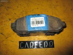 Тормозные колодки Nissan Serena C26 MR20DD Фото 1