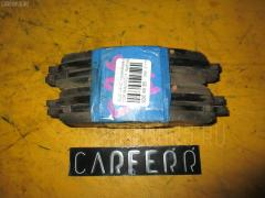 Тормозные колодки Nissan Serena C26 MR20DD Фото 2