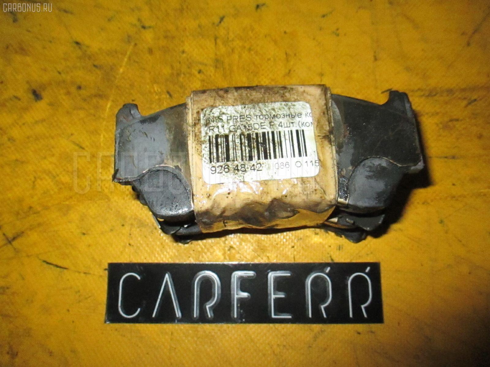Тормозные колодки NISSAN PRESEA R11 GA15DE. Фото 3