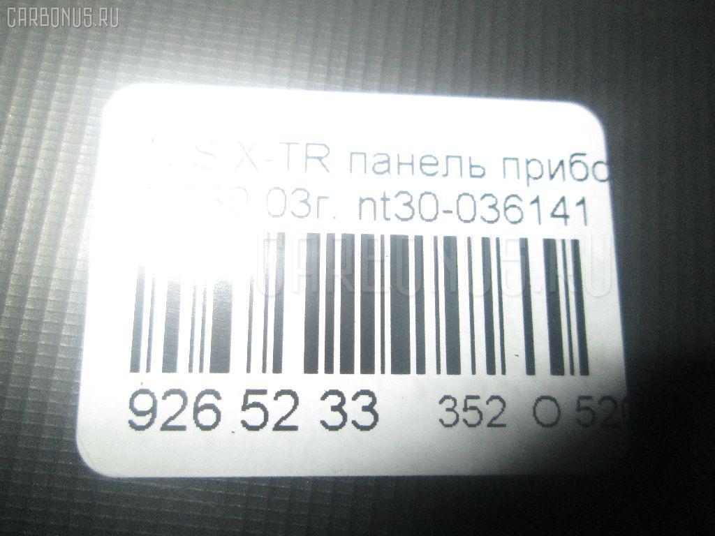 Панель приборов NISSAN X-TRAIL NT30 Фото 4