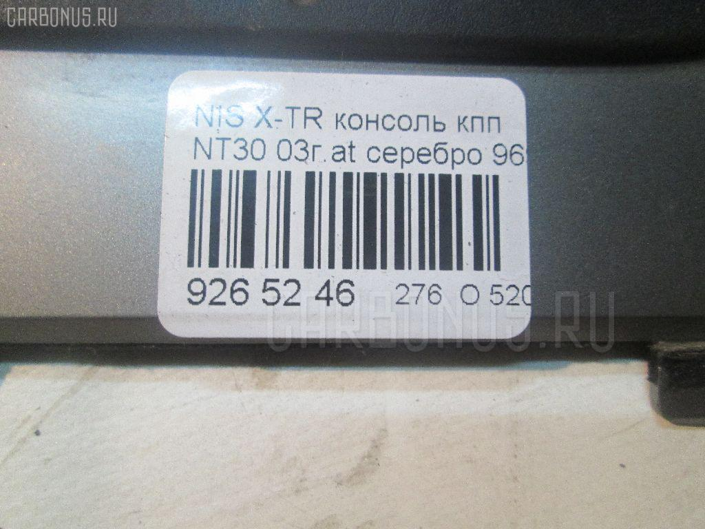 Консоль КПП NISSAN X-TRAIL NT30 Фото 3