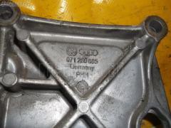 Крепление компрессора кондиционера VOLKSWAGEN PASSAT VARIANT 3BAZX AZX Фото 1