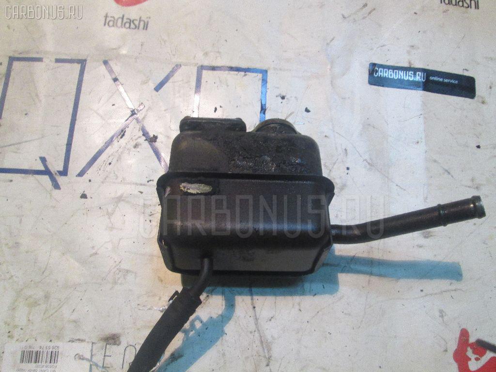 Бачок гидроусилителя Mitsubishi Canter FG538 4D35 Фото 1