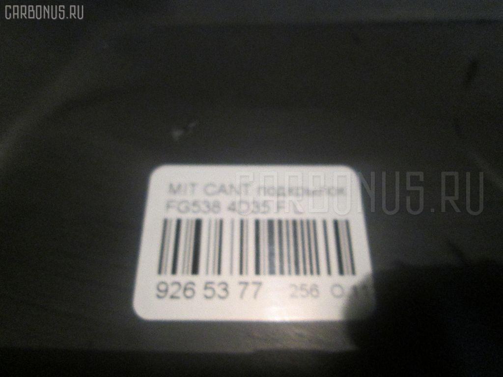 Подкрылок MITSUBISHI CANTER FG538 4D35 Фото 3