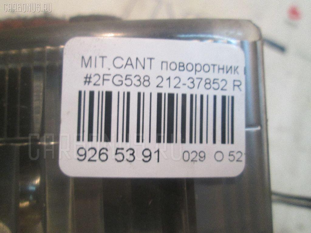 Поворотник к фаре MITSUBISHI CANTER FG538 Фото 3