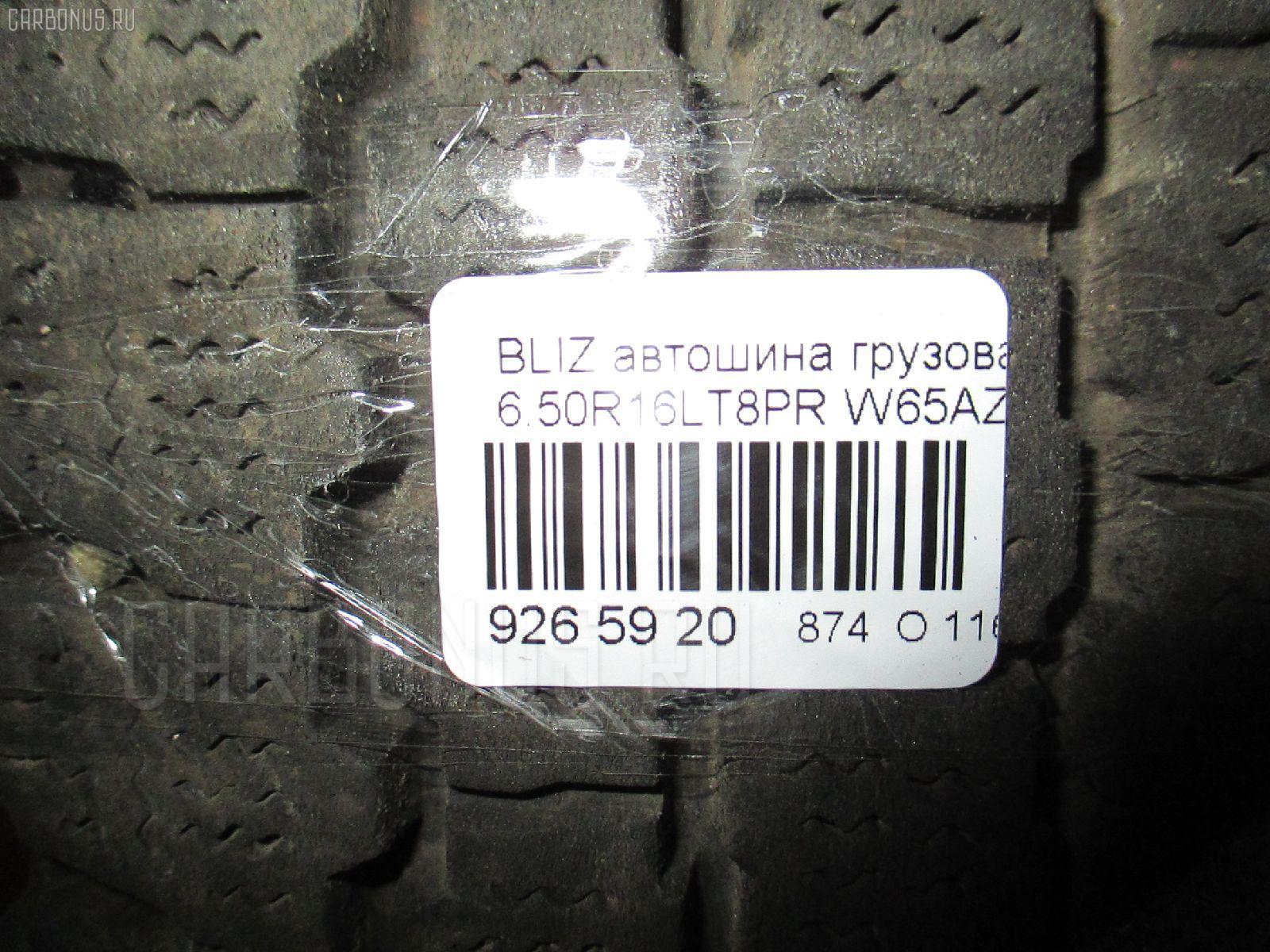 Автошина грузовая зимняя BLIZZAK W969 6.50R16LT BRIDGESTONE W65AZ Фото 4