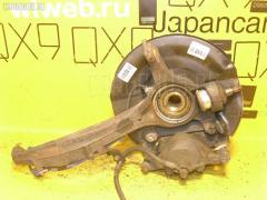 Ступица Honda Odyssey RB1 K24A Фото 1
