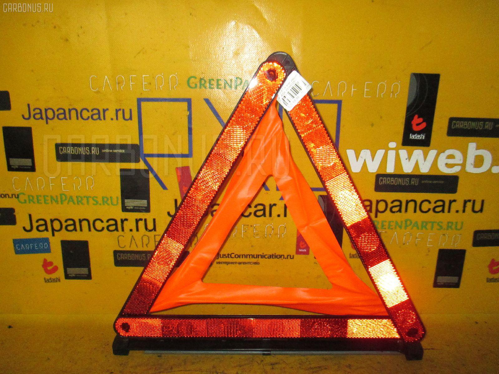 Знак аварийной остановки AUDI A6 AVANT 4BASNF 2002 VAG 4B9860251A 4WD 5D Фото 1