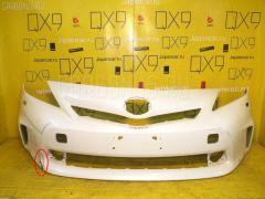 Бампер Toyota Prius alpha ZVW40W Фото 3