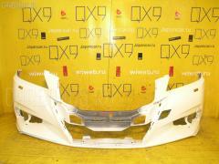 Бампер Toyota Crown GRS210 Фото 1
