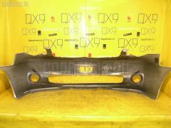 Бампер Toyota Voxy ZRR70G Фото 2