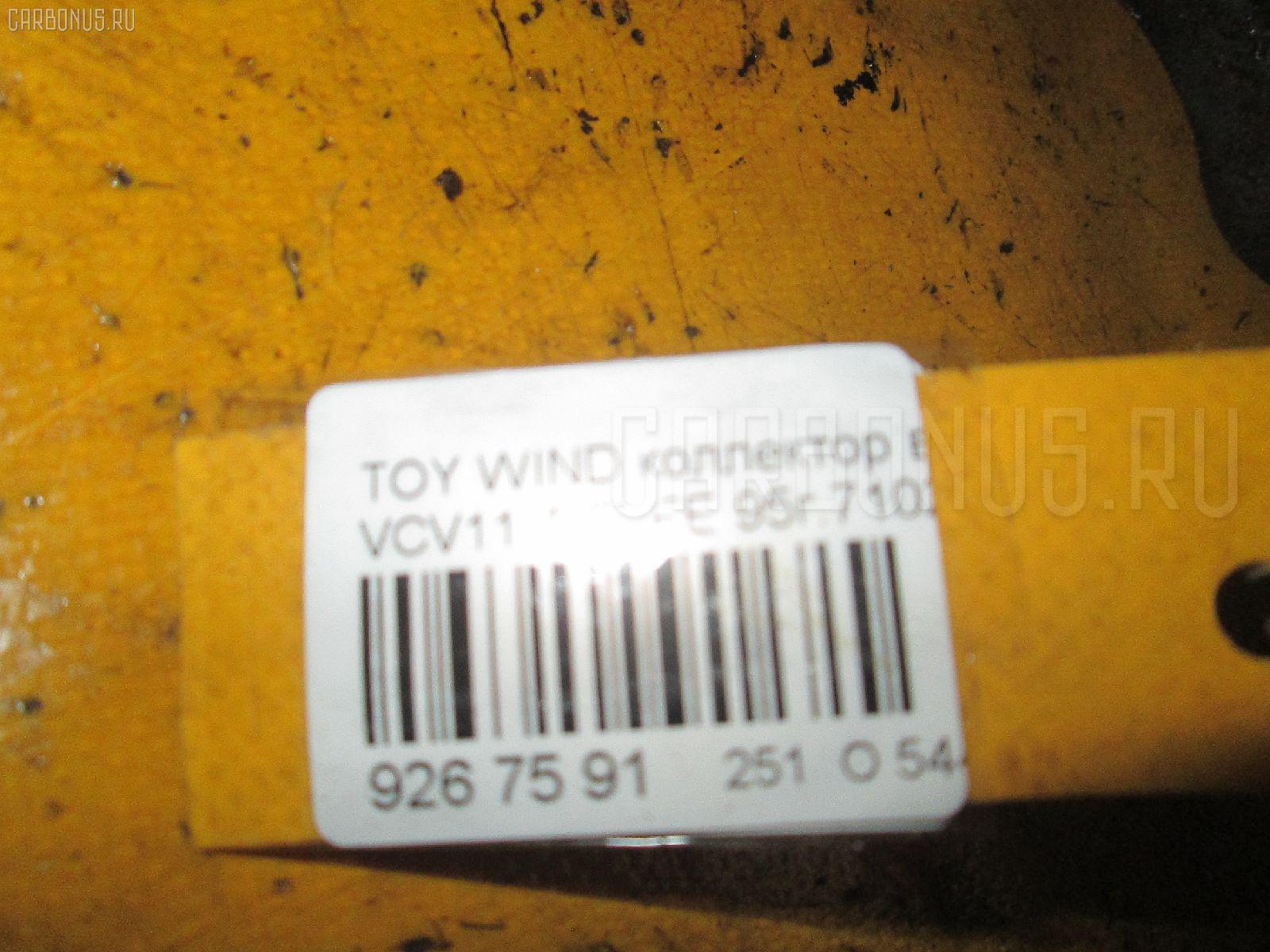 Коллектор выхлопной TOYOTA WINDOM VCV11 4VZ-FE Фото 3