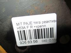 Тяга реактивная Mitsubishi Pajero mini H53A Фото 2