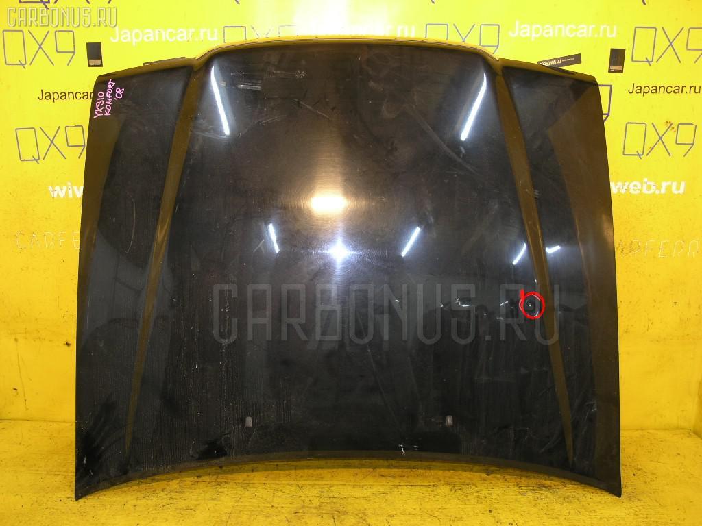 Капот Toyota Crown comfort YXS10 Фото 1