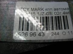 КПП автоматическая Toyota Mark ii blit JZX115W 1JZ-GE Фото 6
