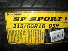 Автошина легковая летняя Sp sport lm703 215/60R16 DUNLOP PC017AB Фото 1