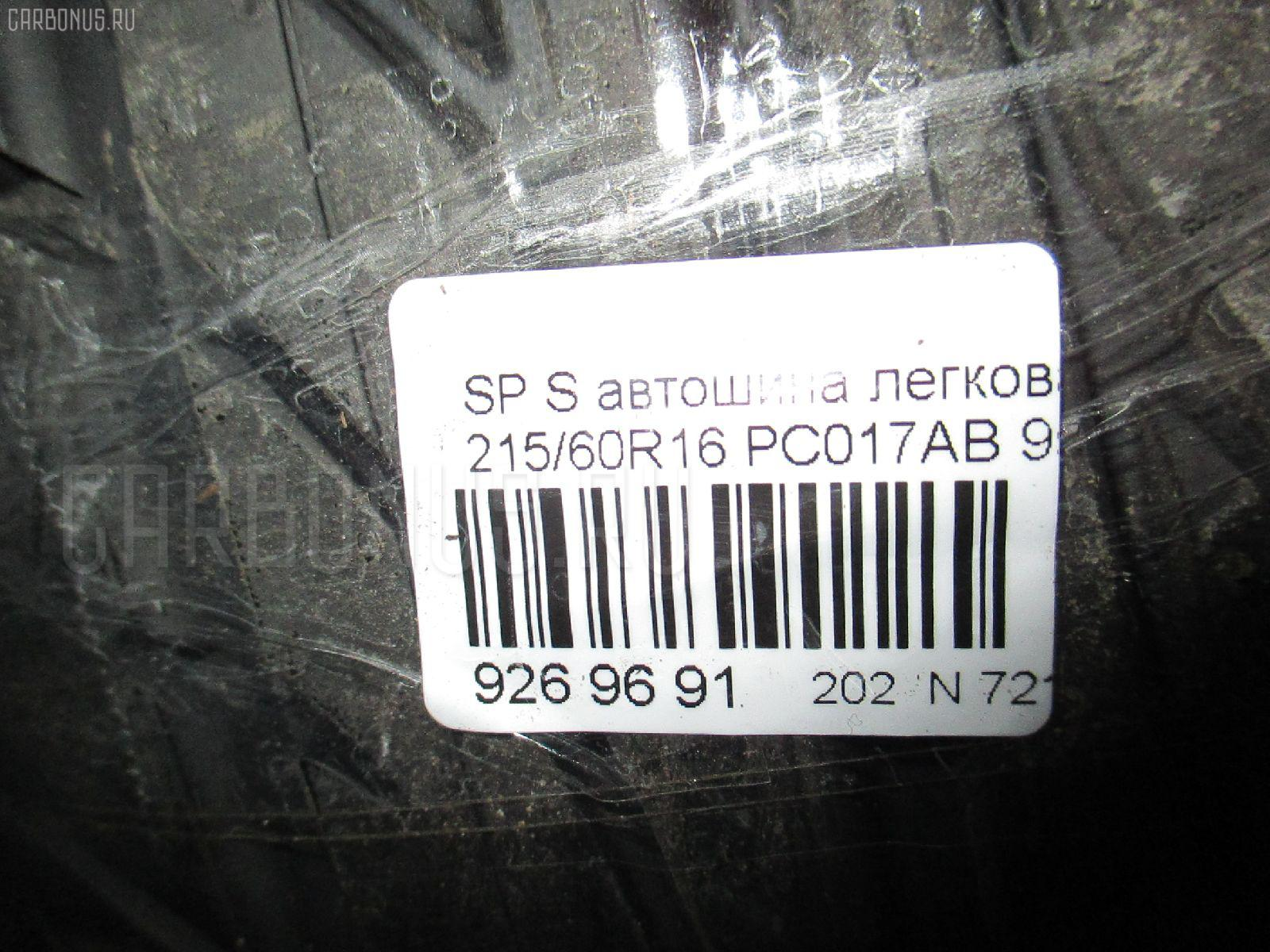 Автошина легковая летняя SP SPORT LM703 215/60R16 DUNLOP PC017AB Фото 4