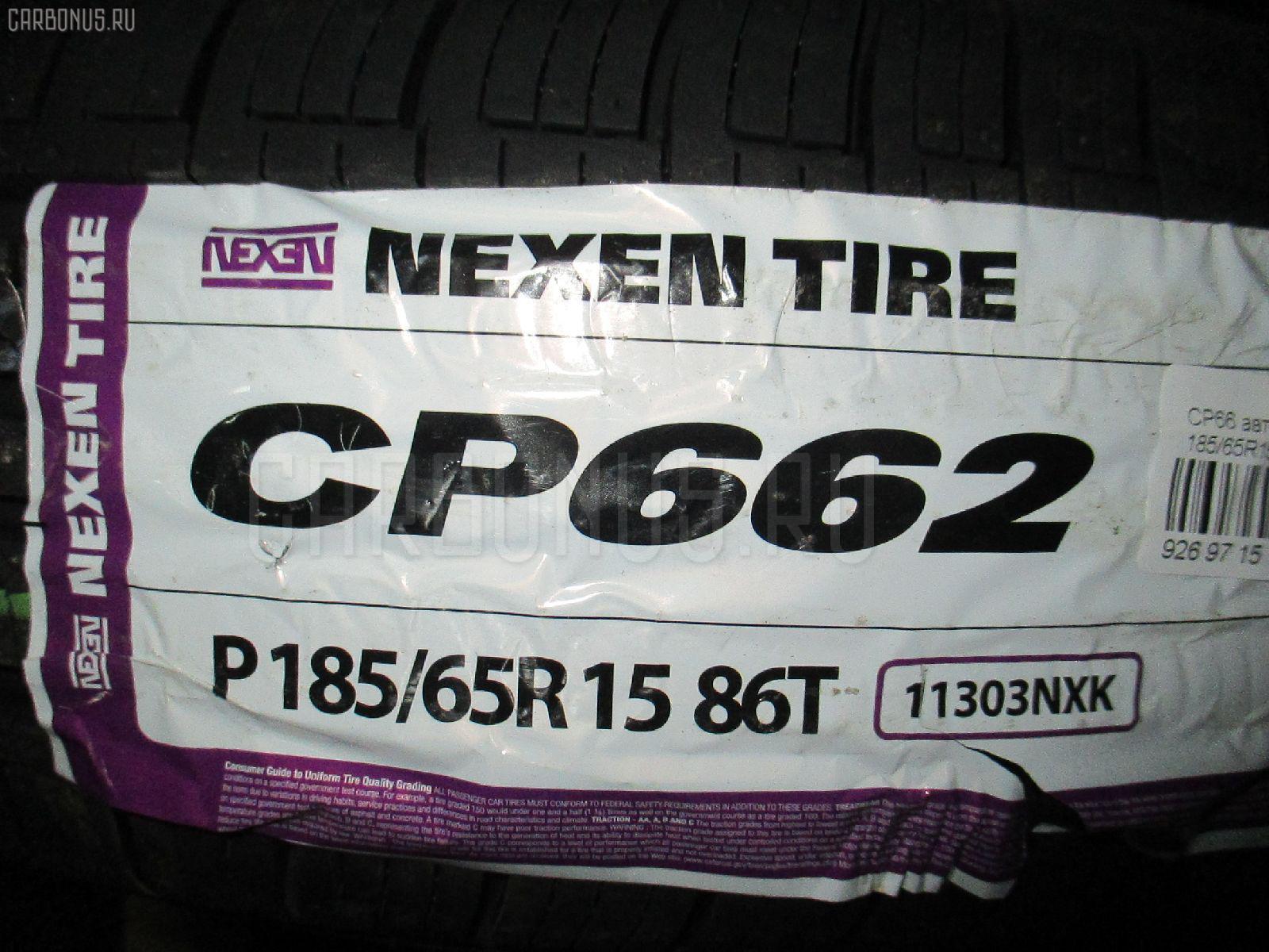 Автошина легковая летняя CP662 185/65R15 NEXEN Фото 1