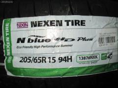Автошина легковая летняя NBLUE HD PLUS 205/65R15 NEXEN Фото 1