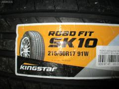 Автошина легковая летняя ROAD FIT SK10 215/50R17 KINGSTAR Фото 1