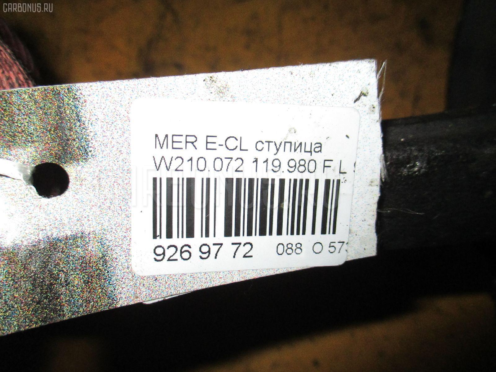 Ступица MERCEDES-BENZ E-CLASS W210.072 119.980 Фото 9