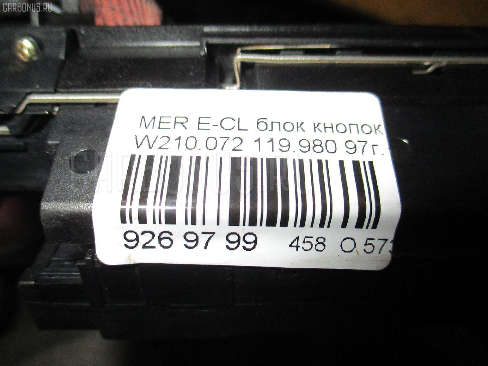 Блок кнопок MERCEDES-BENZ E-CLASS W210.072 Фото 9