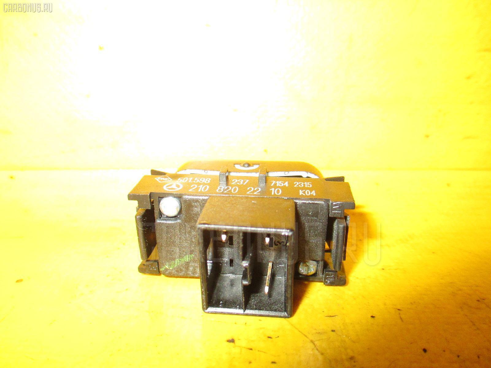 Кнопка MERCEDES-BENZ E-CLASS W210.072. Фото 6