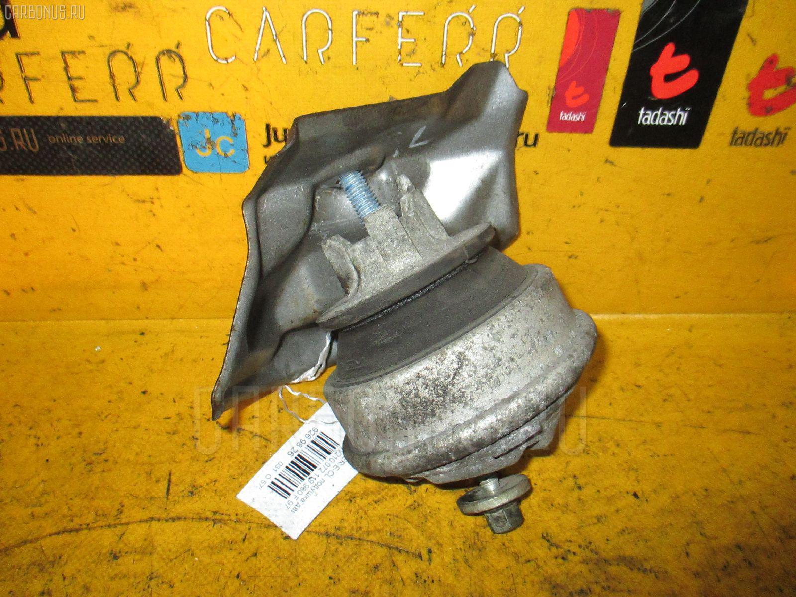 Подушка двигателя MERCEDES-BENZ E-CLASS W210.072 119.980 Фото 1