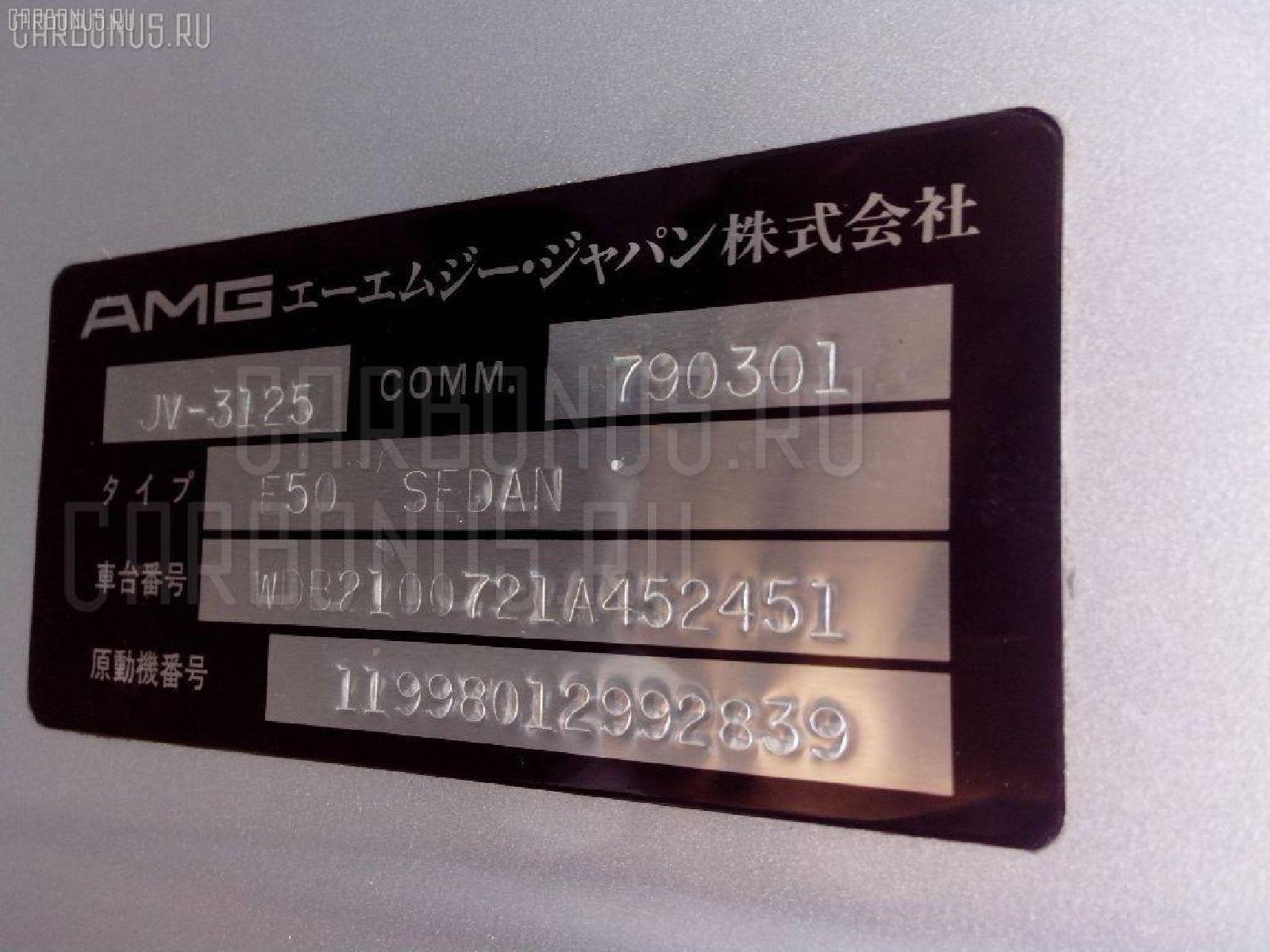 Дефлектор MERCEDES-BENZ E-CLASS W210.072 Фото 6