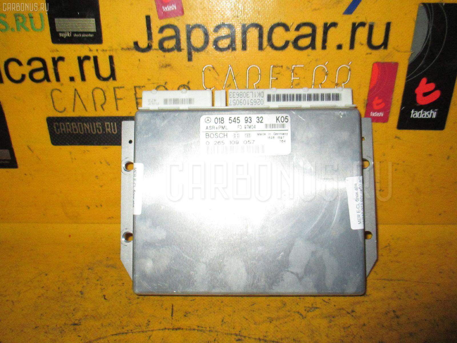Блок ABS MERCEDES-BENZ E-CLASS W210.072 119.980 Фото 3