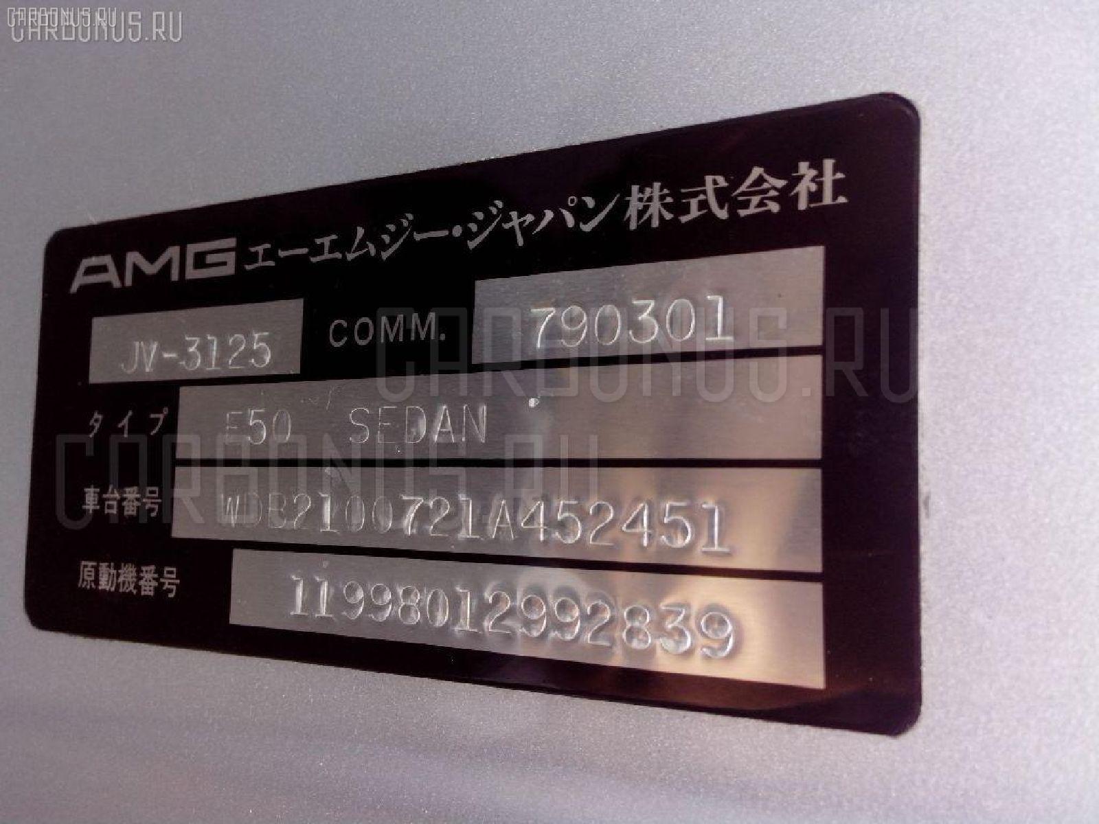 Шланг кондиционера MERCEDES-BENZ E-CLASS W210.072 119.980 Фото 4