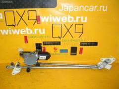 Мотор привода дворников ISUZU ELF NHS69E Фото 2