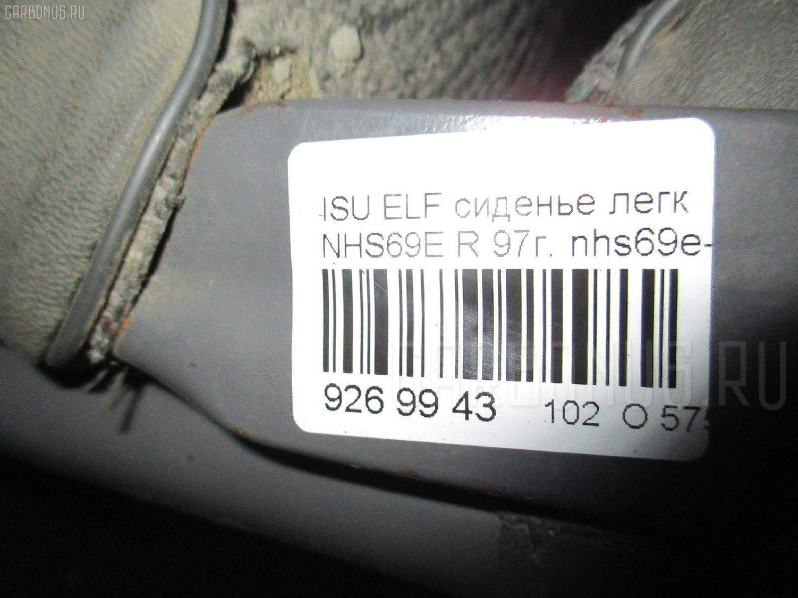 Сиденье легк ISUZU ELF NHS69E Фото 8