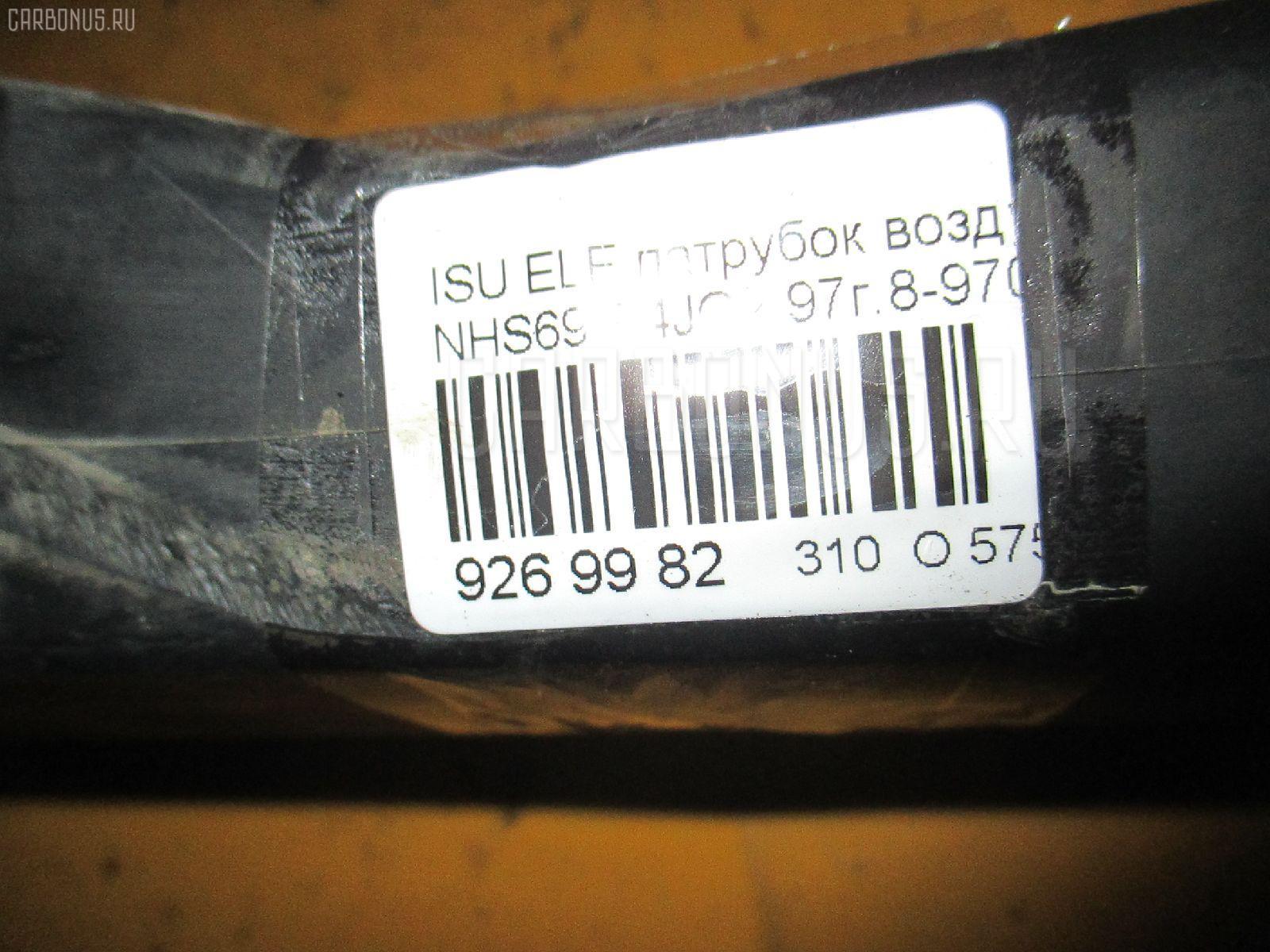 Патрубок воздушн.фильтра ISUZU ELF NHS69E 4JG2 Фото 6