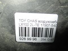 Воздухозаборник Toyota Chaser LX100 2L-TE Фото 3