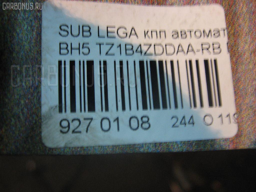 КПП автоматическая SUBARU LEGACY WAGON BH5 EJ204 Фото 5