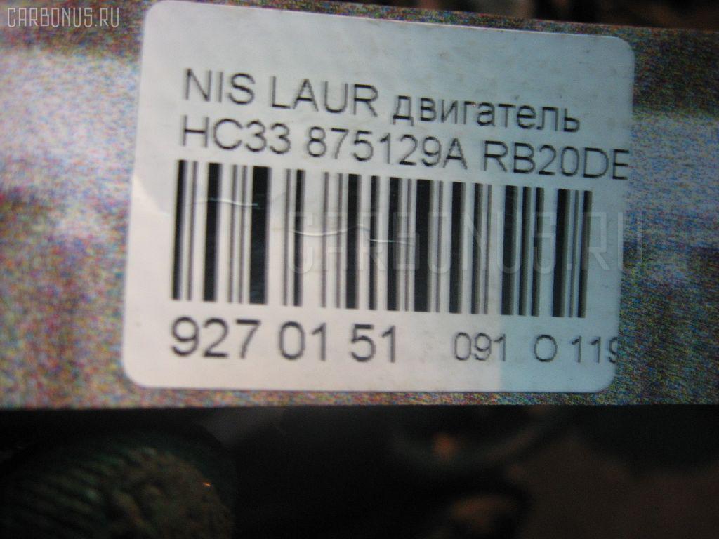 Двигатель NISSAN LAUREL HC33 RB20E Фото 7