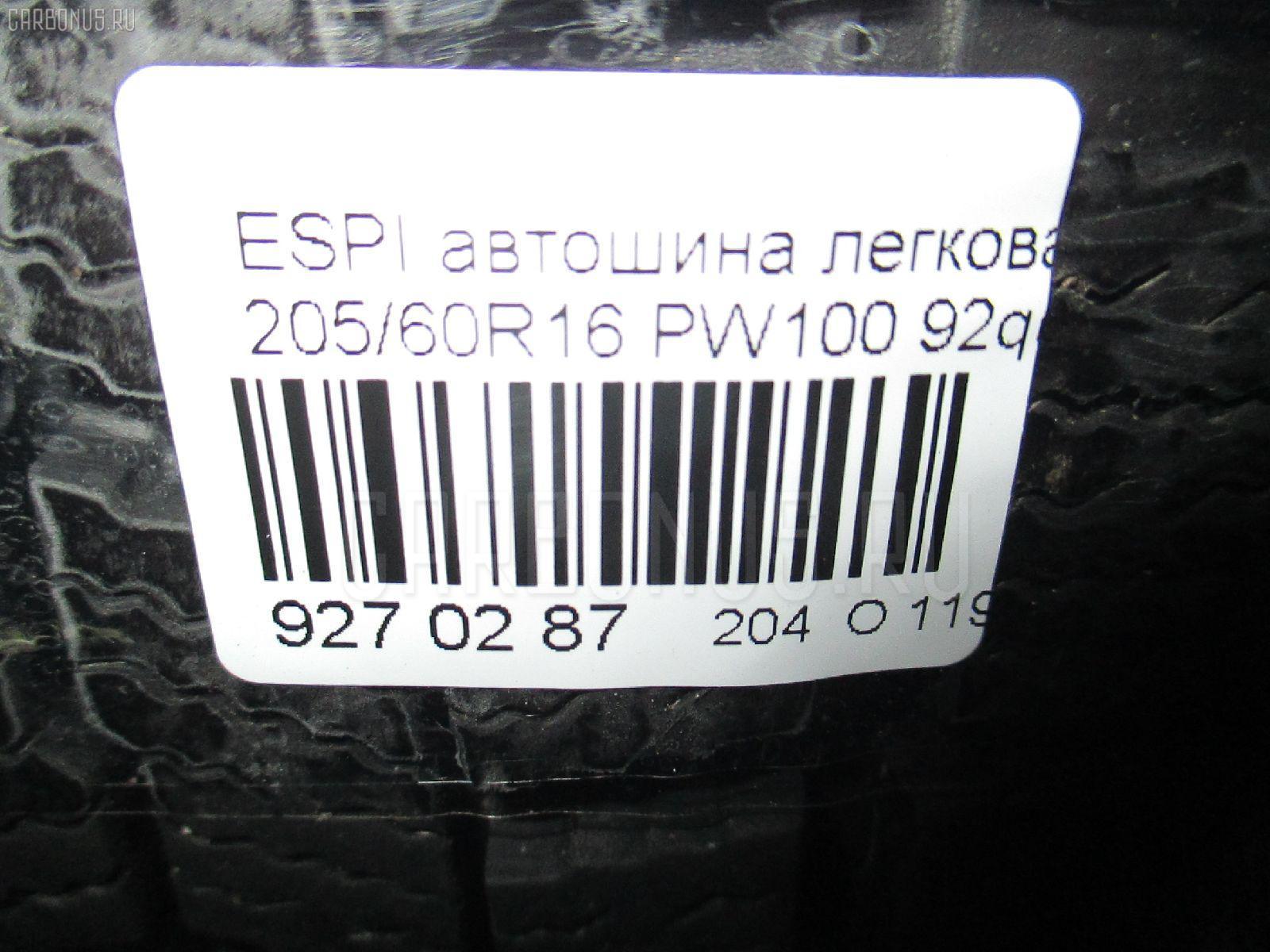 Автошина легковая зимняя ESPIA EPZ 205/60R16 FALKEN PW100 Фото 3