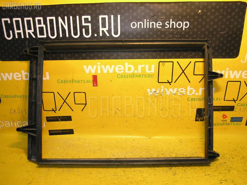 Диффузор радиатора YV1SW61P911135145 9492961 на Volvo V70 Ii SW B5244S Фото 1