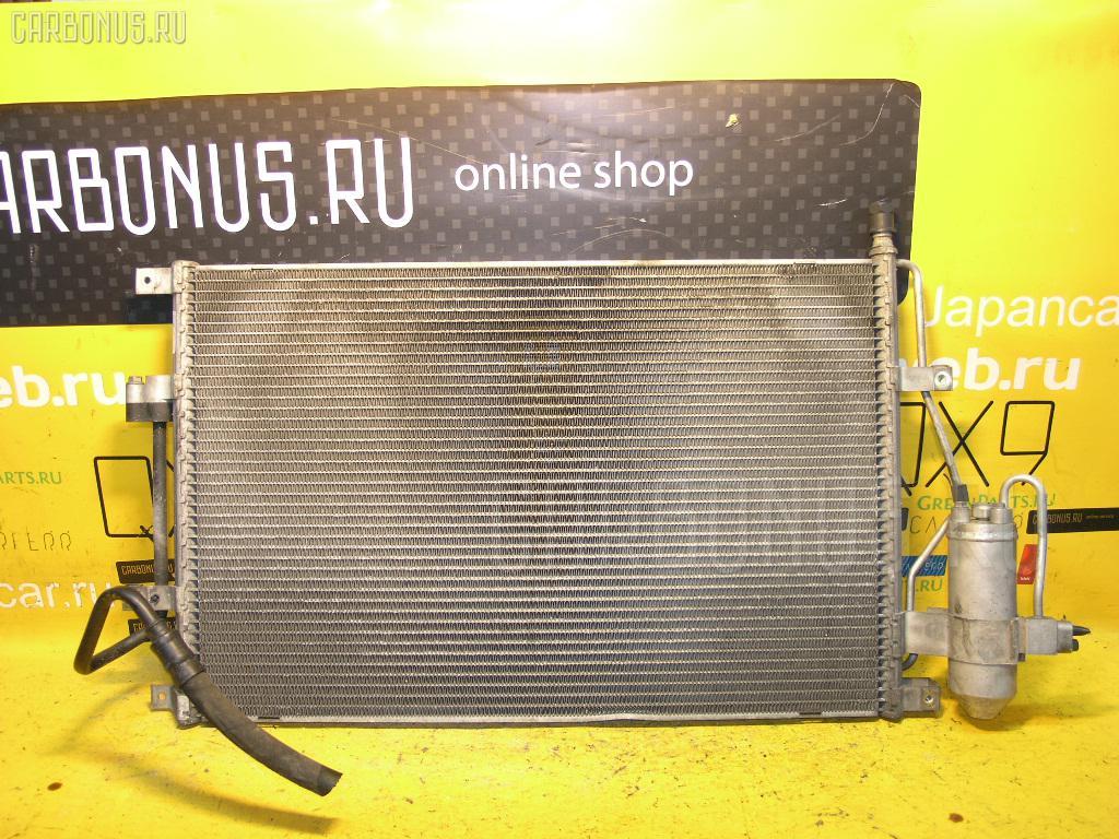 Радиатор кондиционера Volvo V70 ii SW B5244S Фото 1