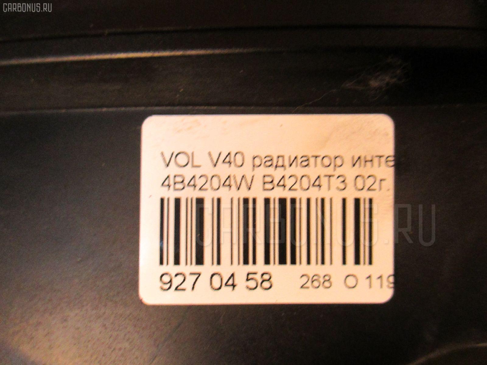 Радиатор интеркулера VOLVO V40 VW B4204T3 Фото 4