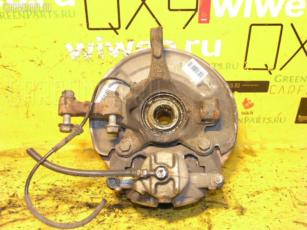 Ступица SMART FORFOUR W454.031 135.930 Фото 1