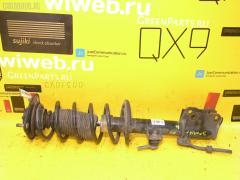 Стойка амортизатора SMART FORFOUR W454.031 135.930 Фото 1