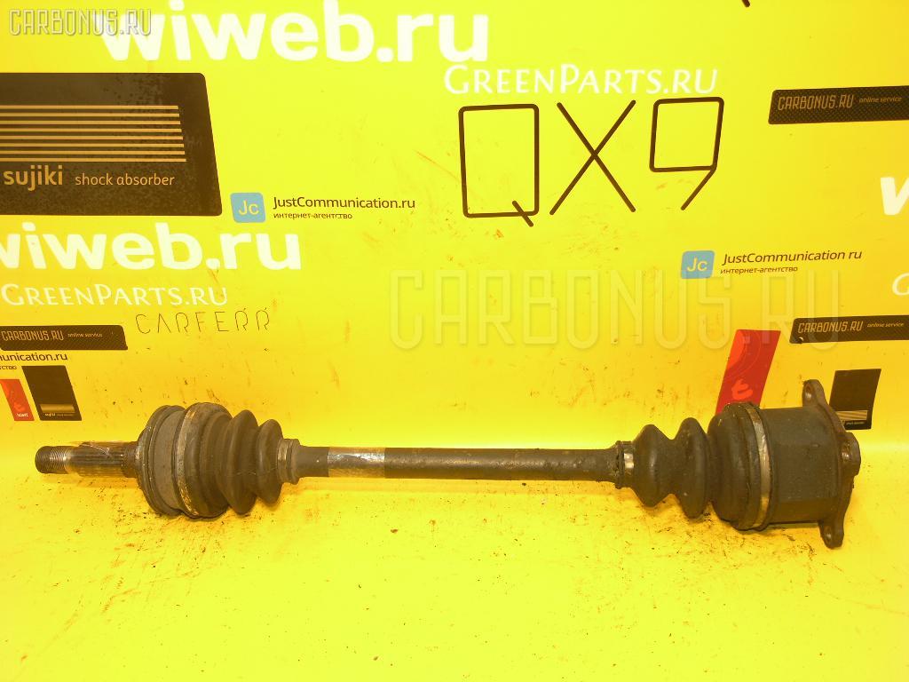 Привод TOYOTA MARK II GX90 1G-FE