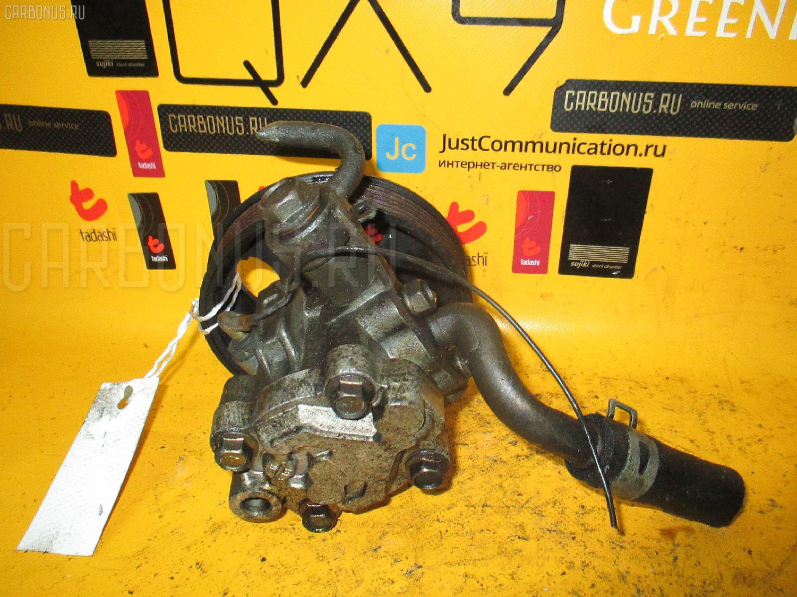 Насос гидроусилителя Mazda Bongo friendee SG5W J5-D Фото 1