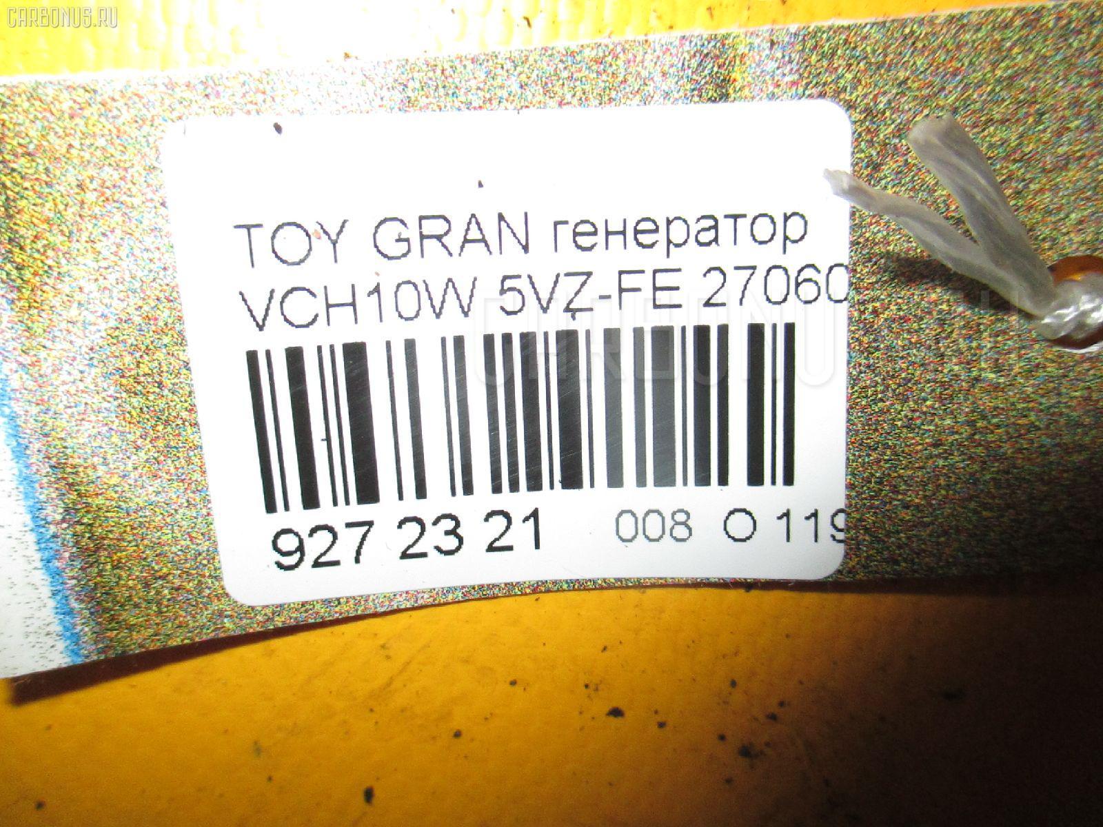 Генератор TOYOTA GRAND HIACE VCH10W 5VZ-FE Фото 3