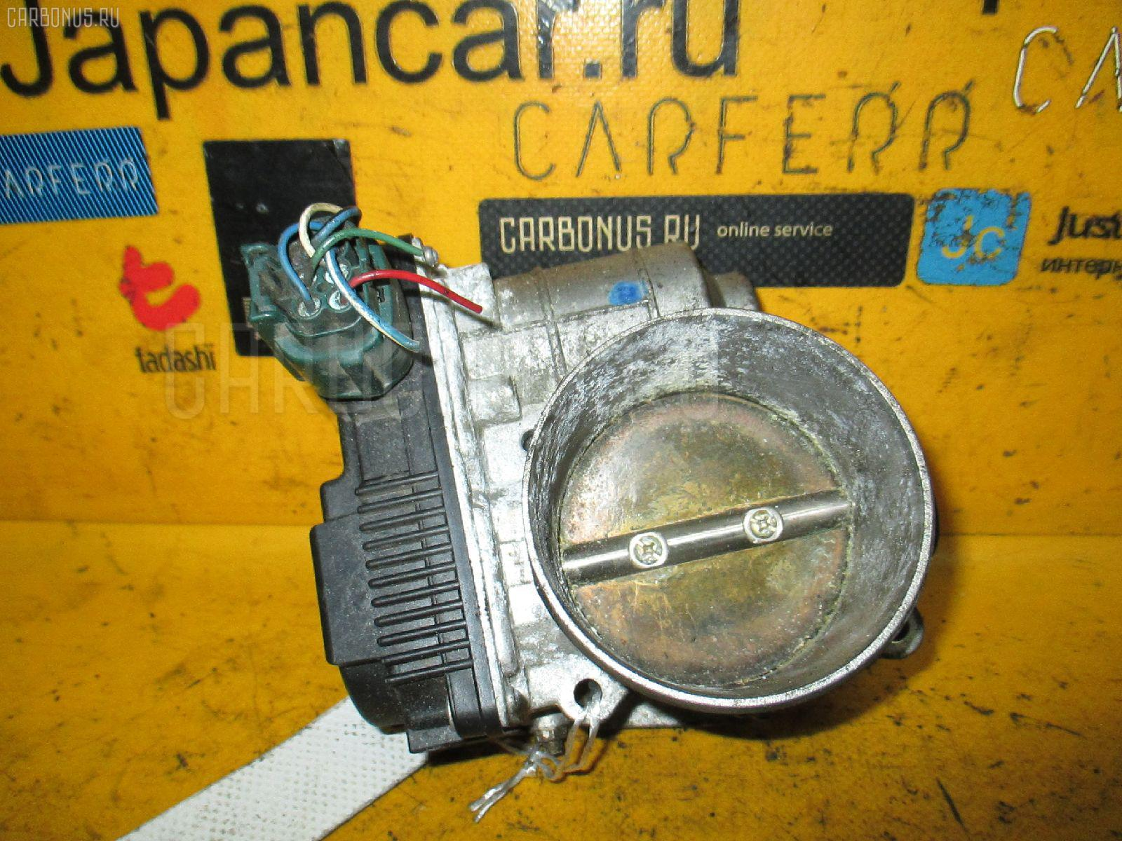 Дроссельная заслонка NISSAN CEDRIC HY34 VQ30DD Фото 1