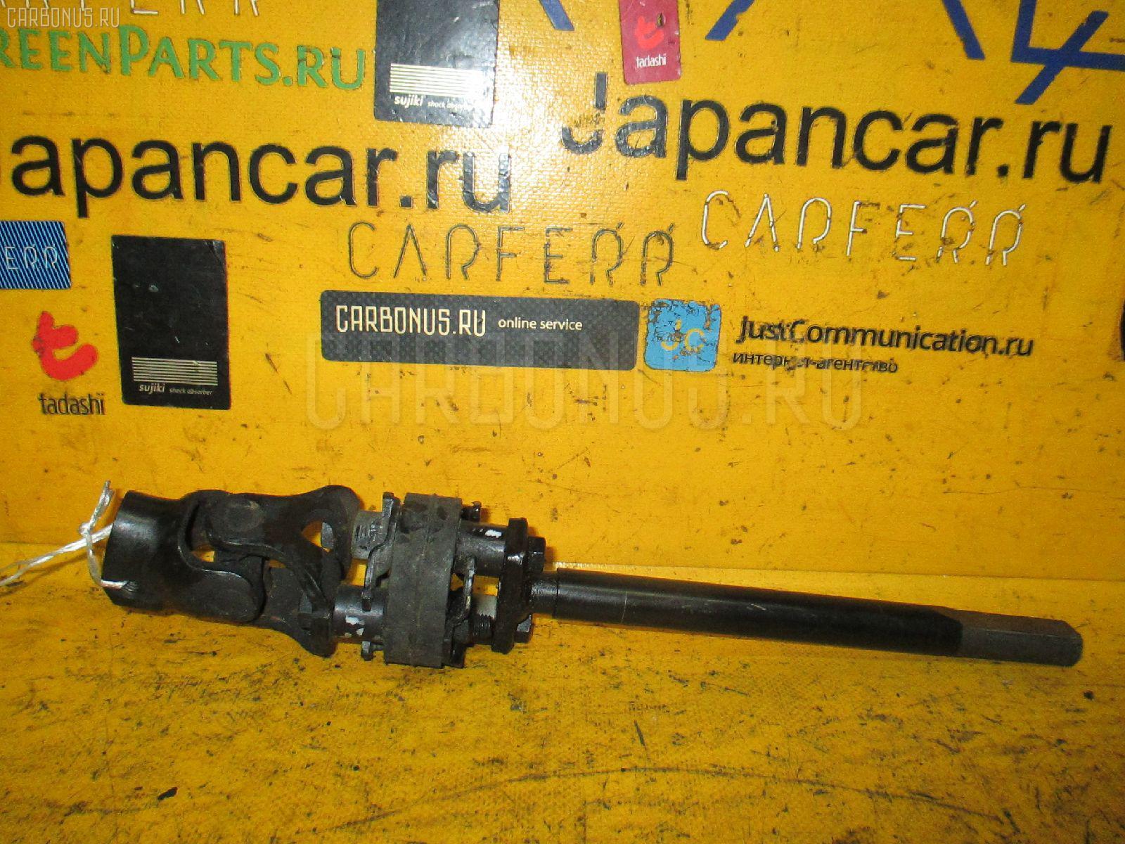 Рулевой карданчик NISSAN PRESAGE NU30. Фото 3