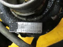 Турбина SUBARU LEGACY WAGON BH5 EJ20TT Фото 3