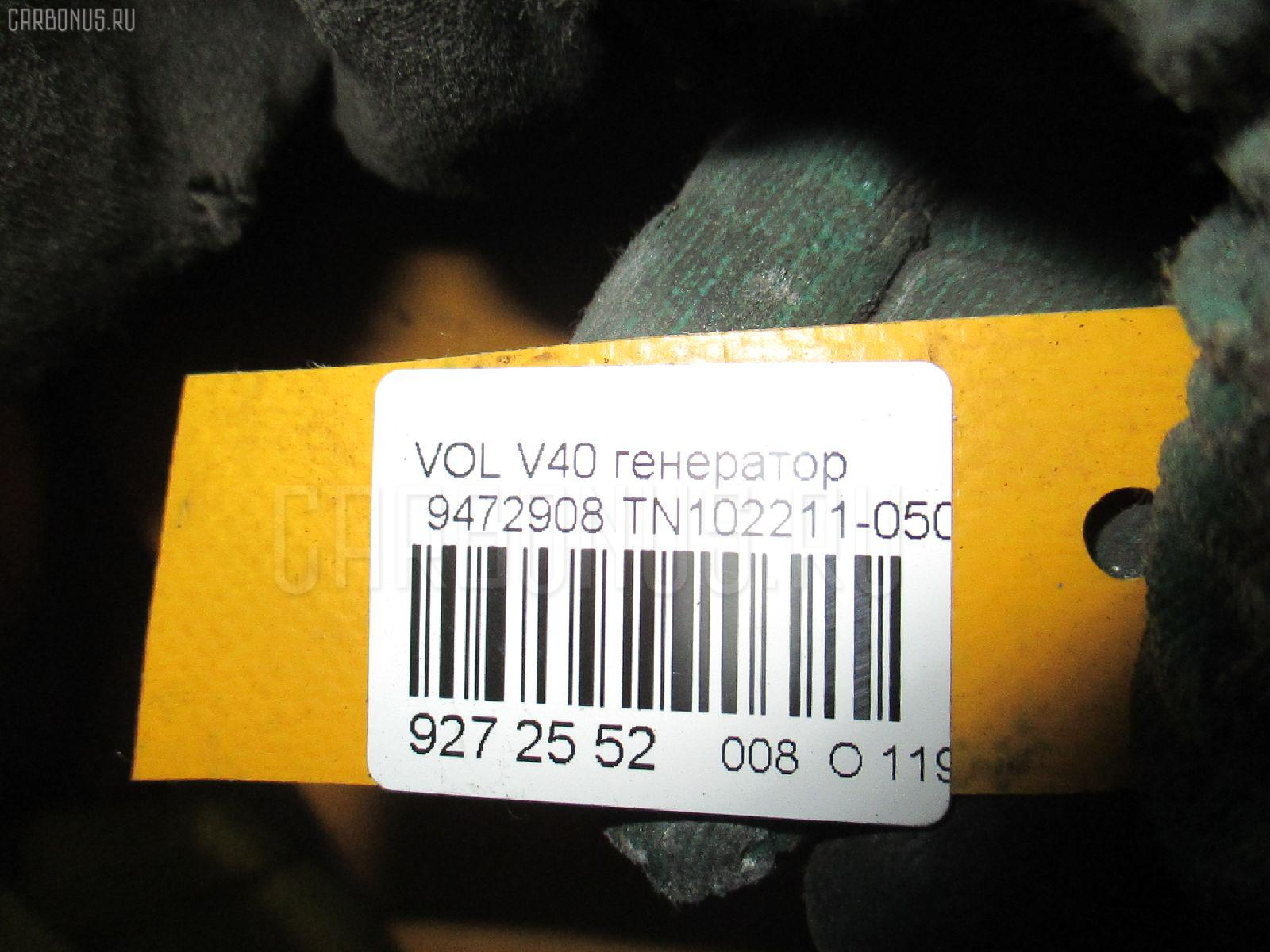 Генератор VOLVO S40 I VS B4194T Фото 4